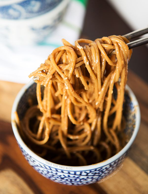 Cold Spicy Peanut Sesame Noodles