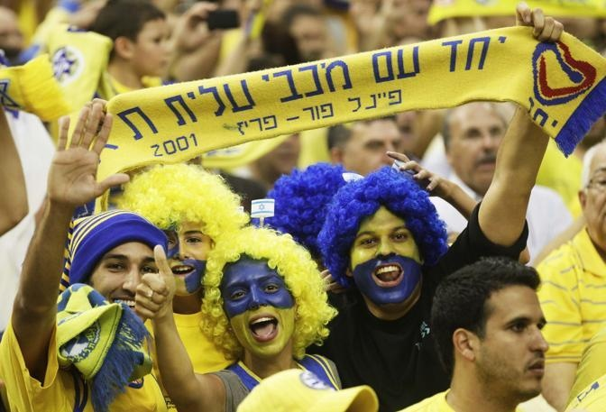 Maccabi's supporters