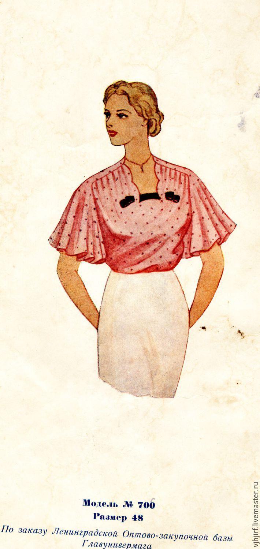 Винтажная одежда: платья, костюмы, блузки в 2019 году
