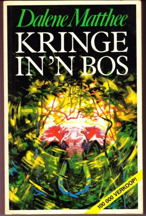 Kringe in 'n Bos (Circles in the Bush) by Dalene Matthee #365DaysOfFun