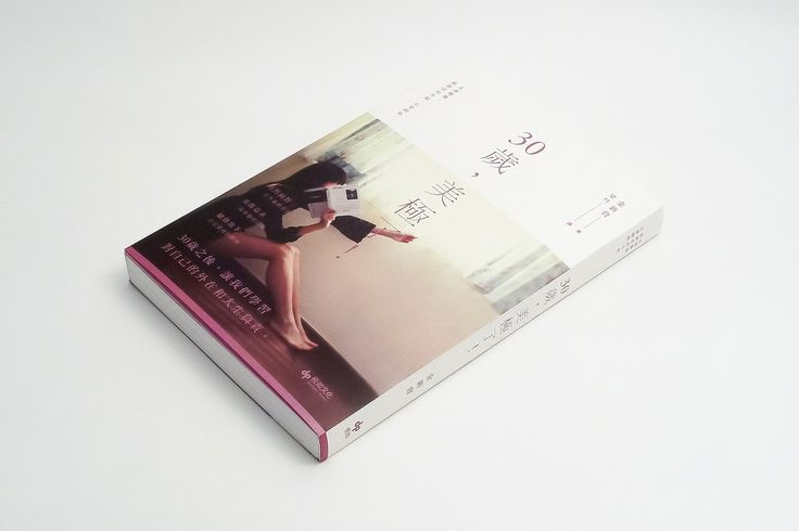 The Beauty of Being 30|30歲,美極了! - ACST — Design + Art Direction