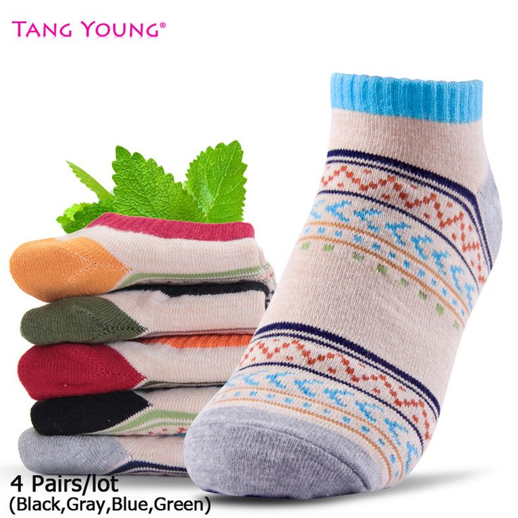 TANG YOUNG Spring Autumn Men's Breathable Fashion Boat Sock Casual Fancy Mixed Colors 100 Cotton Cheap Socks For Men 4 Pairs