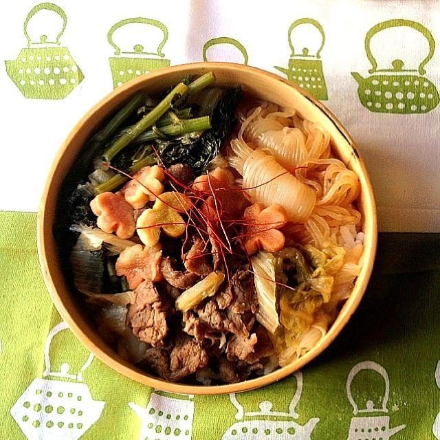 昨日の晩ご飯を活用(*^^*) - 73件のもぐもぐ - すき焼き丼弁当 by sakuramidori