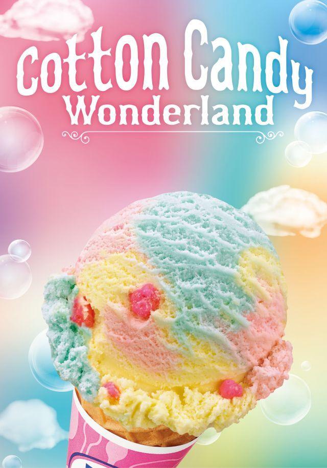 口の中で弾けるサーティワンから夏限定のコットンキャンディワンダーランドが新発売