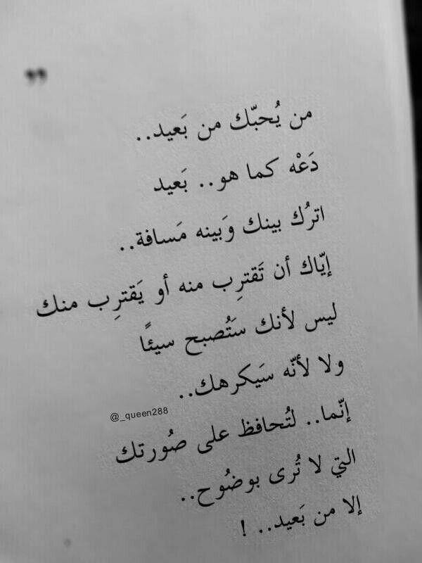 من يحبك.....م