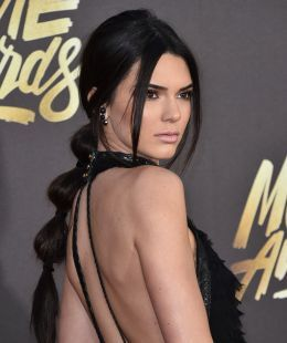 Kendall Jenner's emotional confession about her middle name