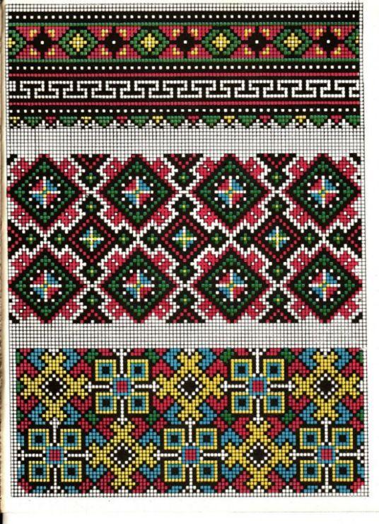 Gallery.ru / Фото #48 - 155 знаков украинской стародавней вышивки - vimiand