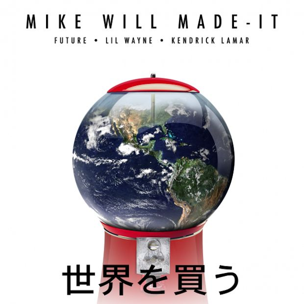 "Check out Mike WiLL Made-It's ""Buy The World"" Featuring Lil Wayne, Future and Kendrick Lamar! Stream it here."