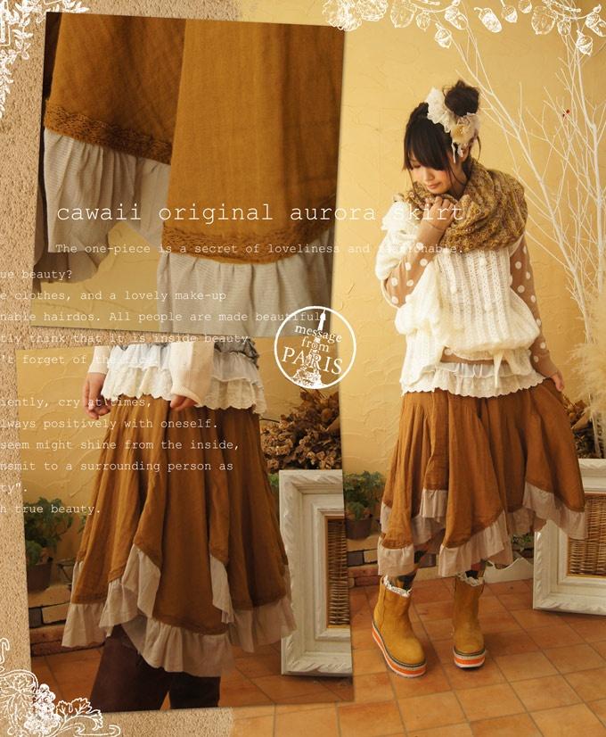 cawaii original aurora skirt