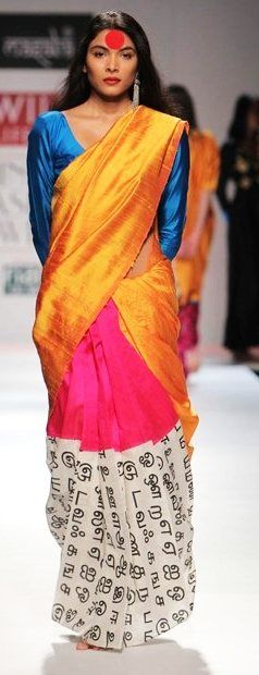 i wish i cud get my hands on a masaba saree !