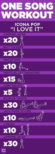 One song workout!