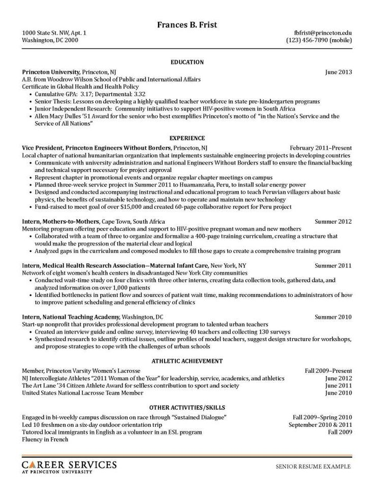 First Job Sample Resume Sample Resumes Sample Resumes - athletic resume template