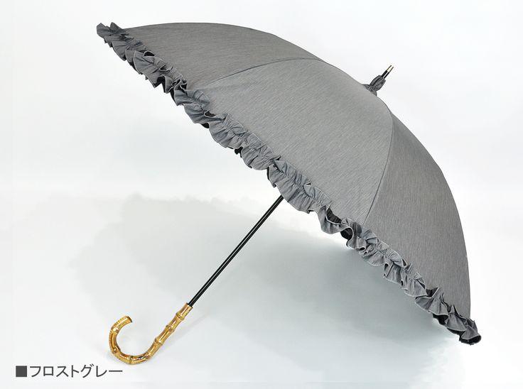 完全遮光日傘 ミドルフリルフロスト