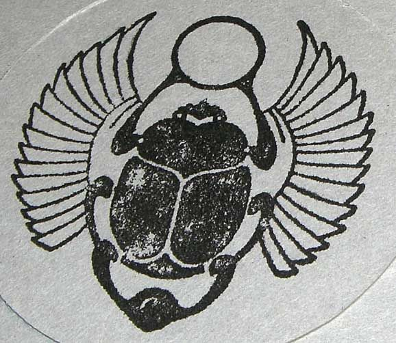 79 best images about sacred scarab khepri celestial for Scarab tattoo designs