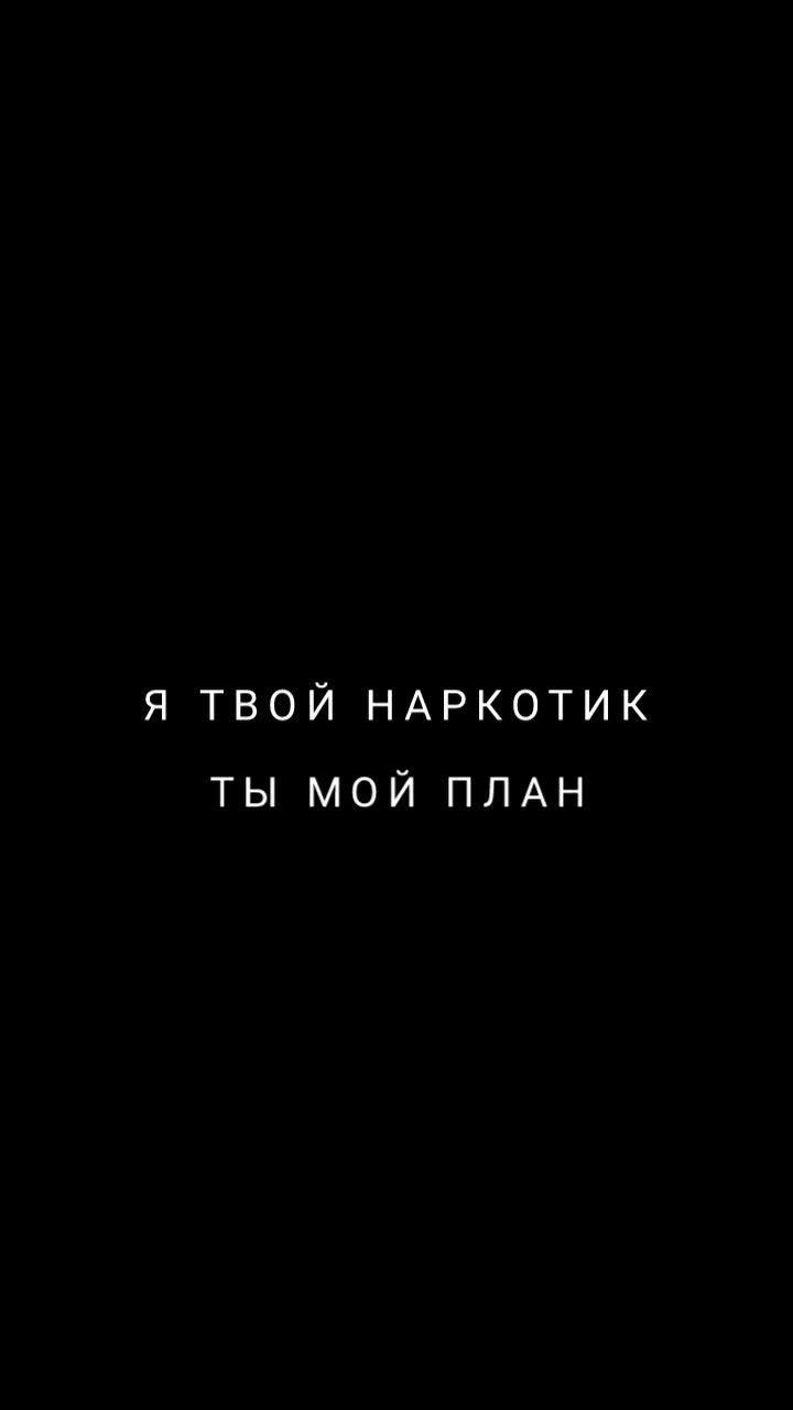 Картинки черные с надписями счастливая, мое чудо