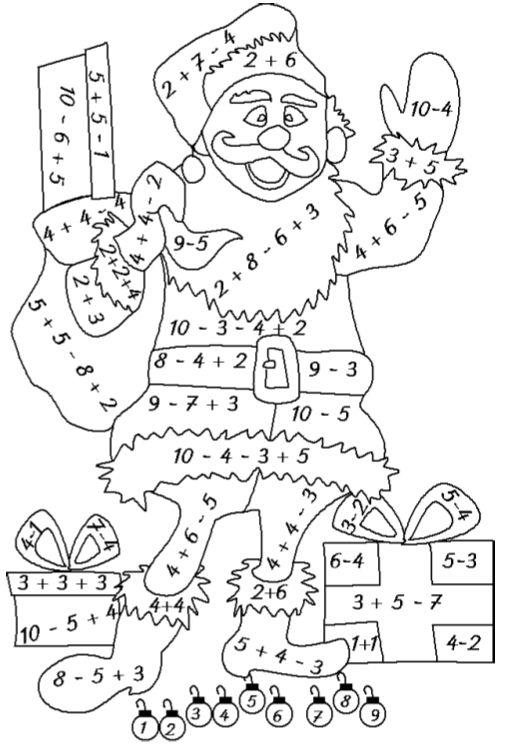 ausmalbilder klasse 1 – Ausmalbilder für kinder