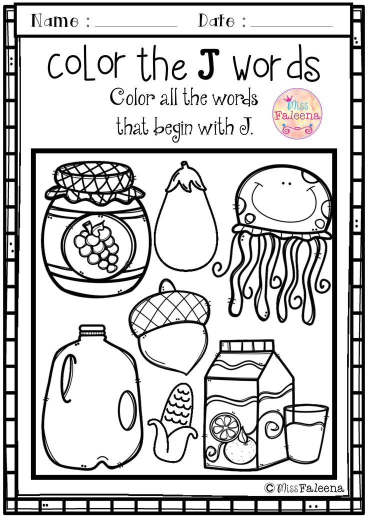 Alphabet Letter of the Week J Miss Faleena's Store