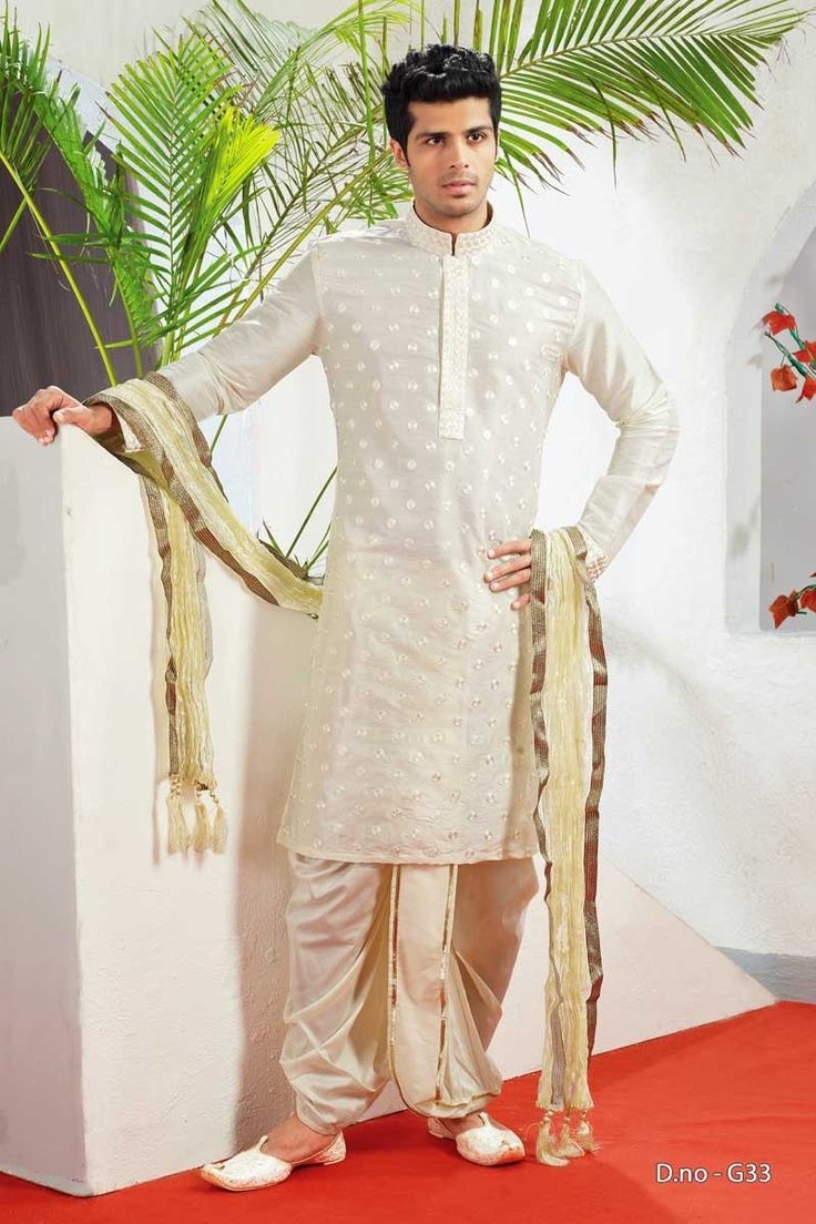 Cream+Color+Fancy+Kurta+with+Dhoti+Mens+Wear