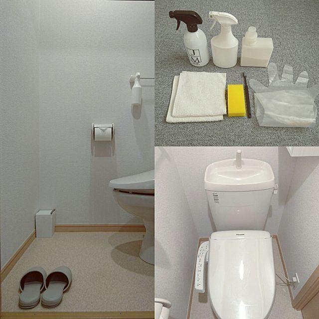 明日から実践 トイレ掃除がはかどる道具 アイディア トイレ掃除