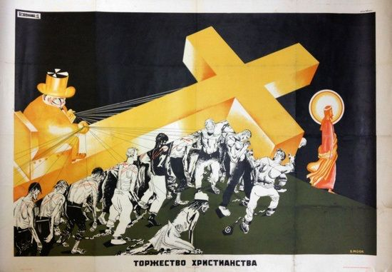 """""""The Triumph of Christianity"""" Soviet anti-religious poster from the 1920's"""