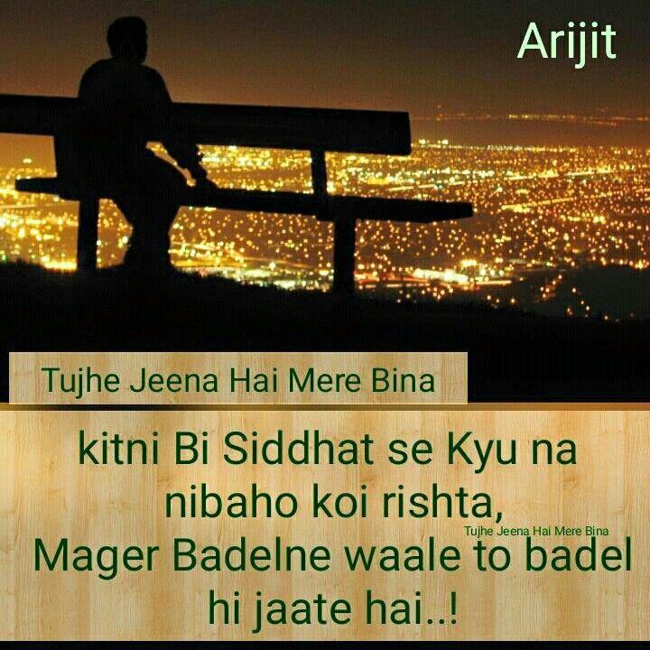 Romantic Shayari Romantic Quotes Urdu Poetry Poetry