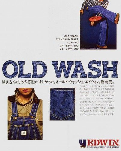 One of the most remarkable denim brands in the industry is Edwin jeans. Edwin jeans is started in Japan and...