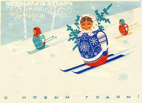 ...В. Сопин,  Э. Дробицкий. 1966