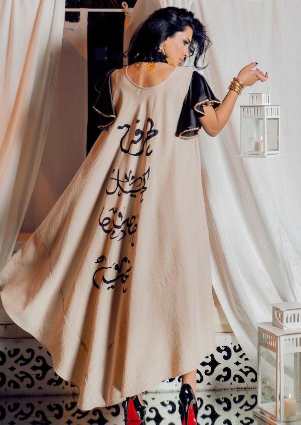 Dar Trtr, Kuwait, Abaya, Bisht, Jalabiya, Arab Fashion, Middle Eastern Fashion, Ramadan Collection, T:+96596668979, Instagram: dartrtr
