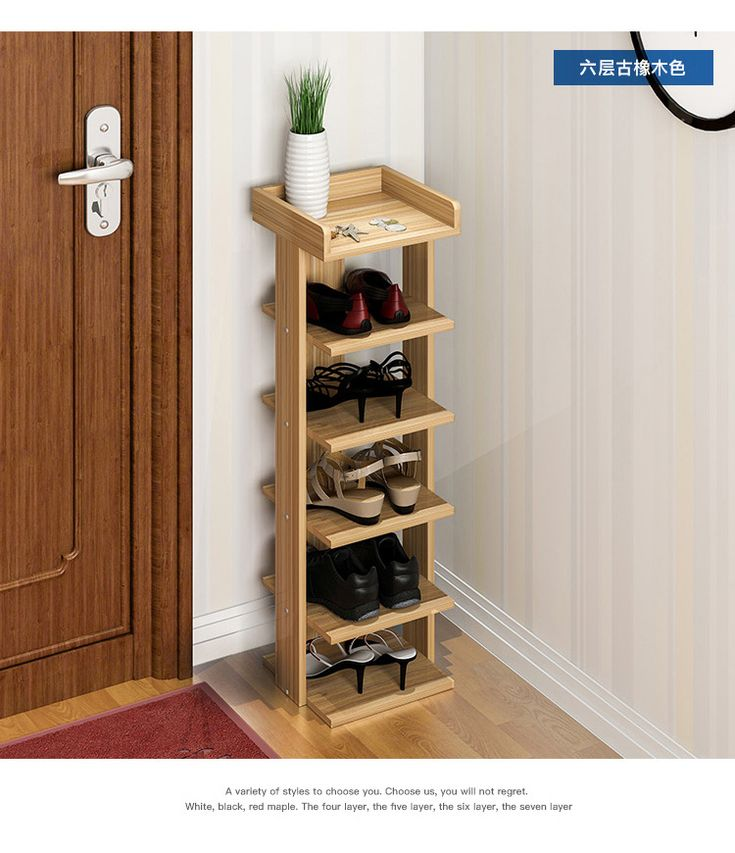 Tall Shoe Cabinet Dark Modern Wood Storage Drawer Tower Box Home Organizer Dress