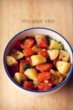 aloo gajar recipe, how to make aloo gajar sabzi recipe