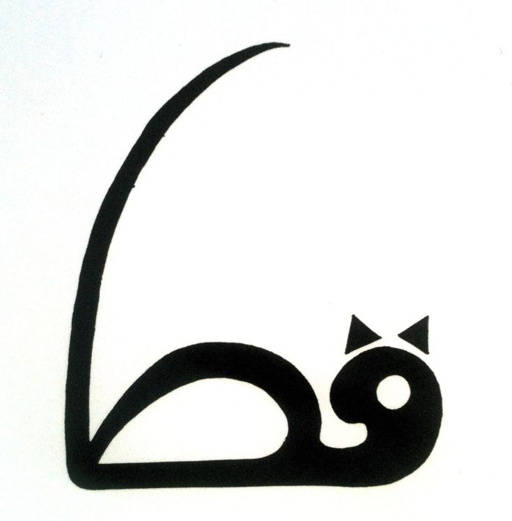 """""""Cat"""" written in Arabic. This could make an interesting tattoo"""