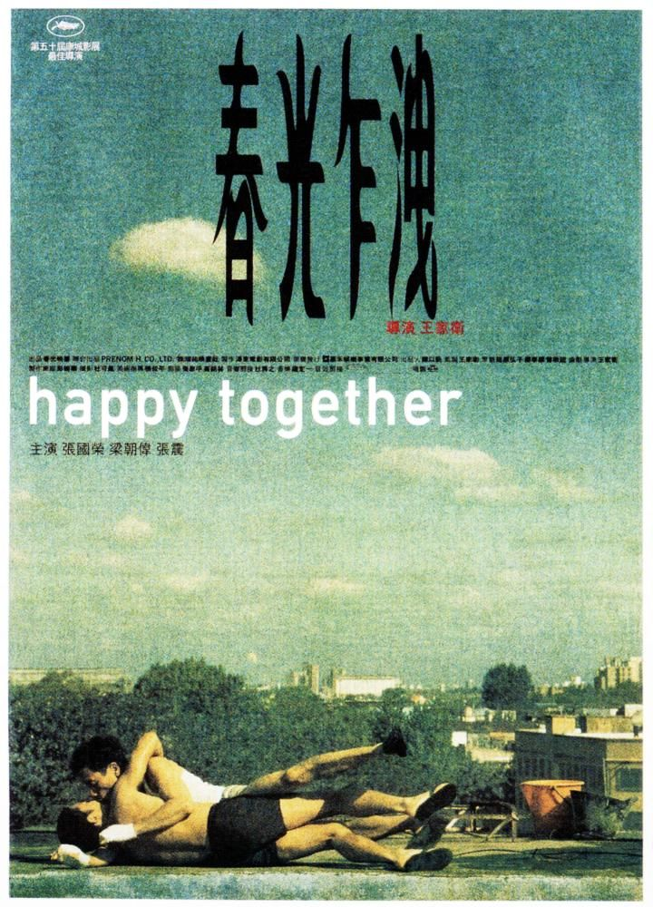 Hong Kong poster art, 1997 | Essential Gay Themed Films To Watch, Happy Together (Chun gwong cha sit) http://gay-themed-films.com/watch-happy-together/