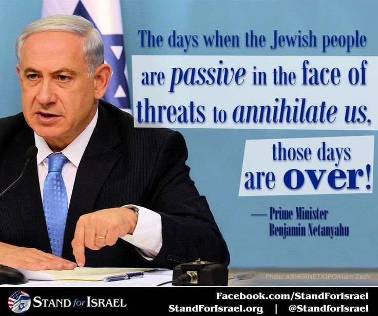 """Those days are over. The USA should do the same #NetanyahuSpeech #IStandWithIsrael ➰➰➰➰➰➰➰➰➰➰➰➰➰"""