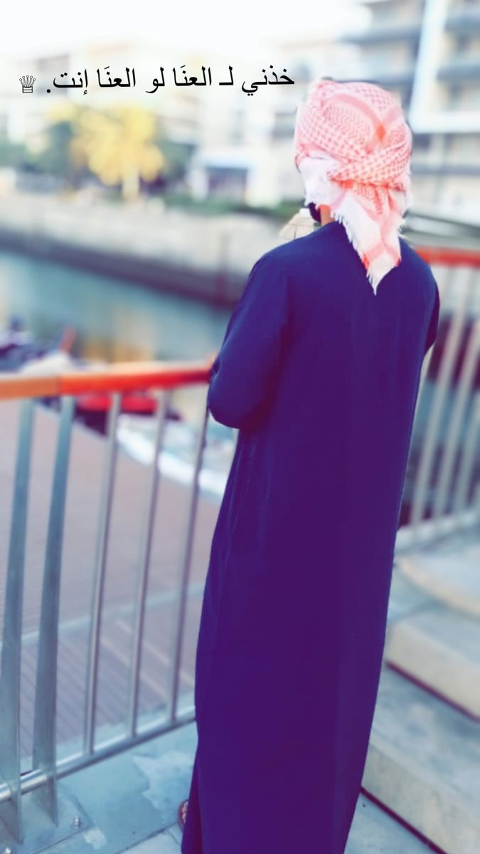 رمزيات In 2020 Handsome Arab Men Handsome Arab Men