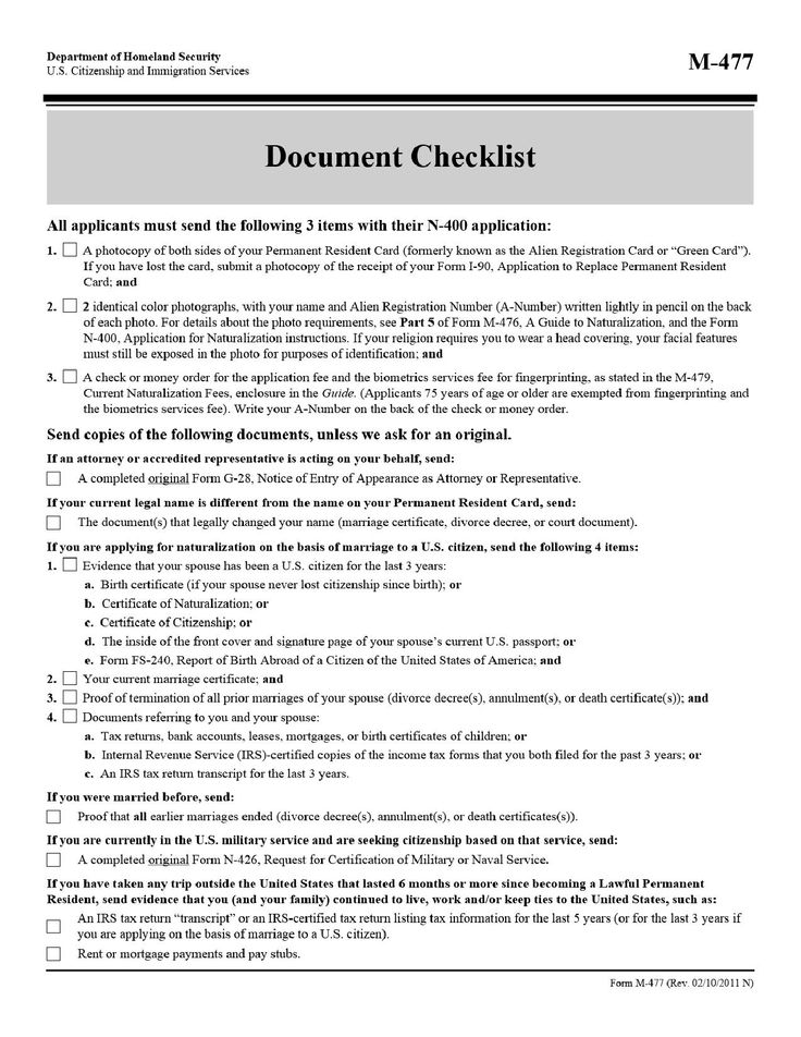 Form M-477 Page 1 | Citizenship And Naturalization | Pinterest