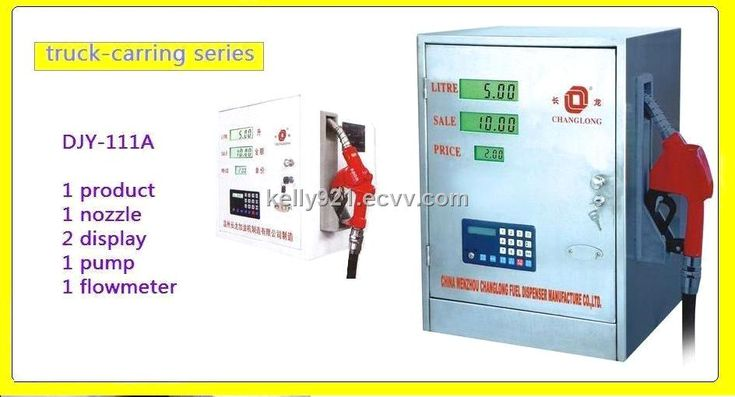 Truck carring Series Fuel Dispenser (1 nozzle ) (DJY-111A) - China Changlong