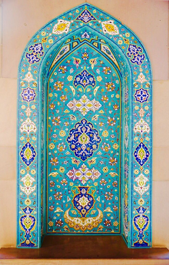 Oman, tiles, patterns, colors <3