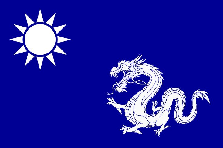 Taiwan (Dragon by Oorka)