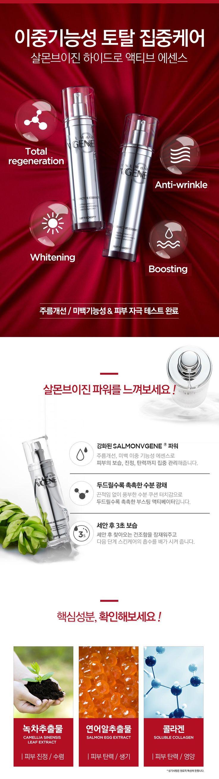 DUFT&DOFT Salmonvgene Lachsrogen & DNA Serum - Luxusskincare-Shop f. hochwertige asiatische Kosmetik & Pflegeprodukte