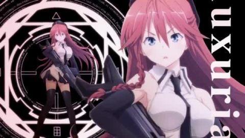 Lilith Asami | Trinity Seven