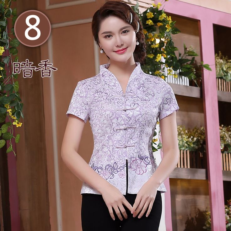 Charming Frog Button Open Neck Chinese Jacquard Shirt - Chinese Shirts & Blouses - Women