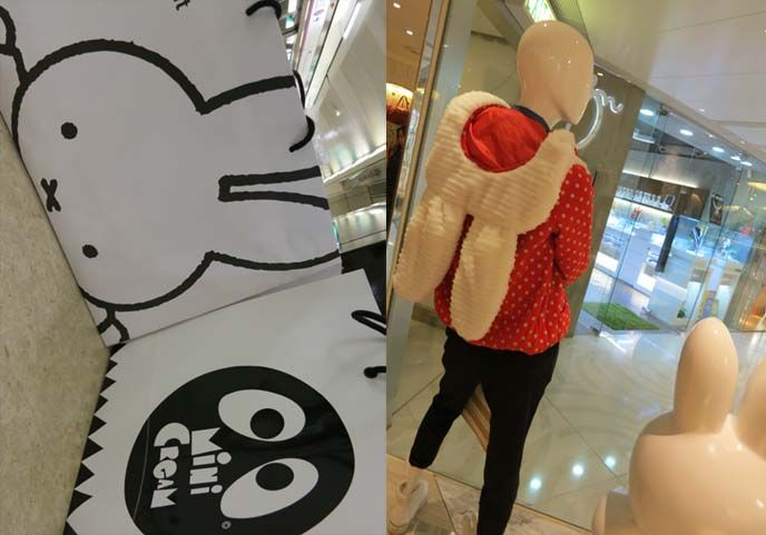 Bunnies clothing store