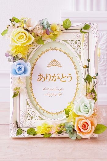 結婚式でのご両親への贈り物に写真立てタイプのプレゼントはいかがですか?プリザーブドフラワーなら前持って準備が出来るので、手作りもお薦めです。
