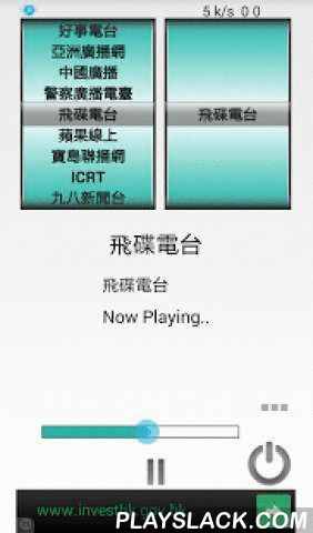 Taiwan Radio (TW Radio)  Android App - playslack.com ,  This Taiwan radio app provide a simple user interface to listen radio broadcast for common stations in Taiwan. The Taiwan radio stations include Kiss Radio, HitFM, Best Radio, AsiaFM, UFO, AppleLine and SuperFM.Metadata: Taiwan, Overseas Chinese News Music Radio Broadcast Internet Radio