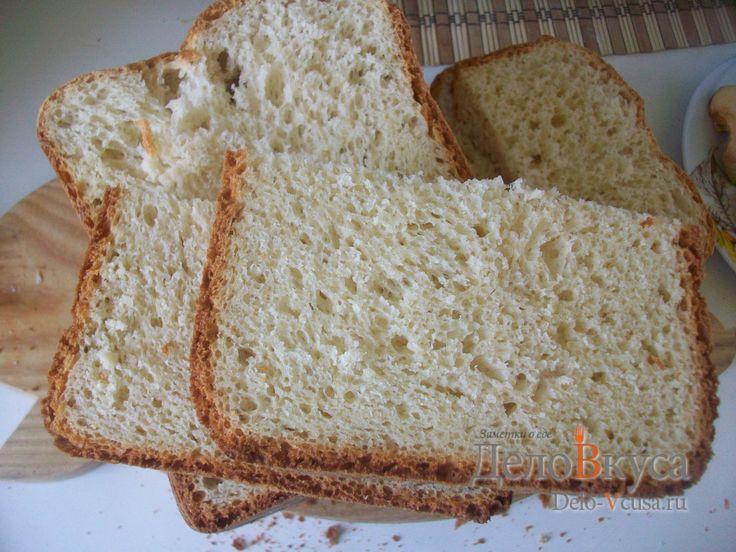 Рецепт приготовления белого хлеба быстрого приготовления в хлебопечке иллюстрированный пошаговыми фотографиями.