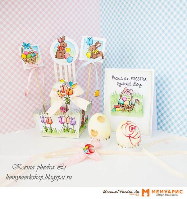 Творческая мастерская Мемуарис: Радости пасхальные. Топперы, открытка, корзинка, декор для яиц и венок в рамке.