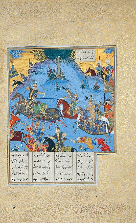 A miniature painting of Shahname (shah Thahmasb) 16th century,Reza Abbasi meusum,Tehran.Iran