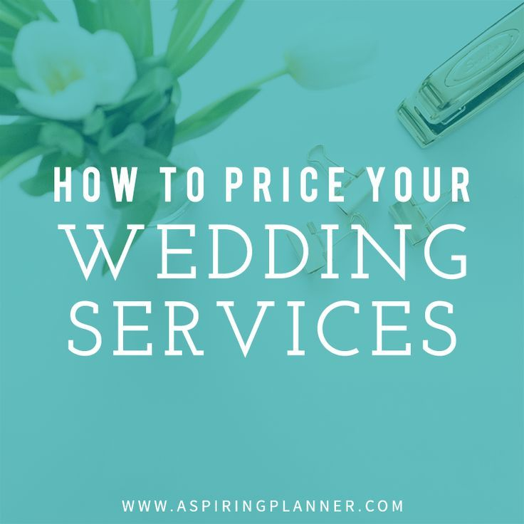 How to Price Your Wedding Services from the Wedding Planner Collective :: Resources for Wedding Planners