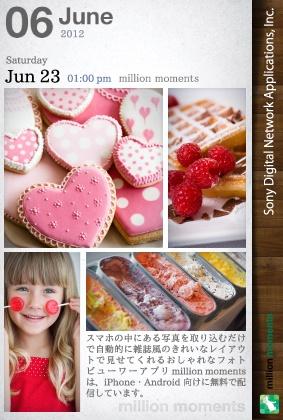 Sony Digital Network Applications, Inc. million moments