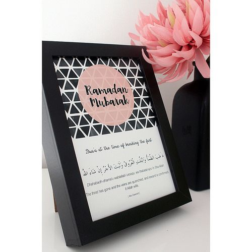 To help you get into the decorating spirit, we've pulled together a list of free printables of Ramadan from some of our favorite bloggers. You'll find lots of creative ways to add a personal touch to your Ramadan this year inshaa allaah. This list includes free printables for banners, lanterns, gift tags and posters. So … Continue reading »